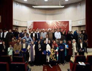 سومین همایش شاعران کشور در سیرجان