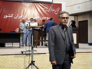 پیمان الوند از تهران