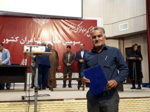 مجید مبلغ ناصری از لاهیجان