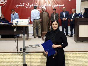 ثریا قنبری از شیراز