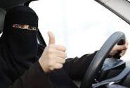 رانندگی زن عربستانی